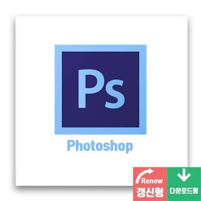 ADOBE Photoshop CCT