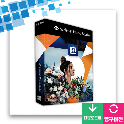 ACDSee Photo Studio Professional 2019 영구버전